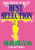 SECOND FACE BEST SELECTION21