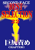 SECOND FACE BEST SELECTION22