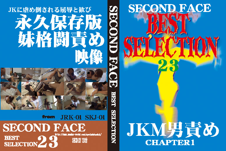 SECOND FACE BEST SELECTION23