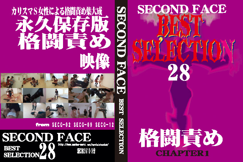 SECOND FACE BEST SELECTION28