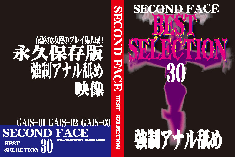 SECOND FACE BEST SELECTION30