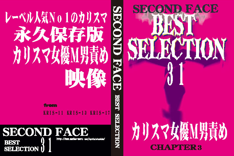 SECOND FACE BEST SELECTION31