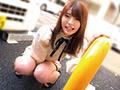 素人美少女とリモコンバイブお散歩 2 ーNK区編ー【2】