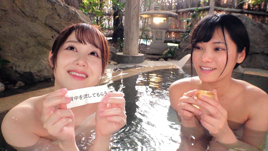 熱海温泉!タオル一枚童貞君と男湯に入ってみませんか? 画像 7