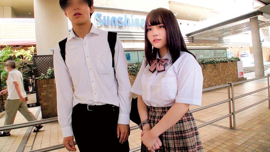 IdolLAB | sekimen-0209 素人女子○生ガチナンパ!友達チ○ポを連続ヌキ!
