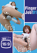 Finger Job!01