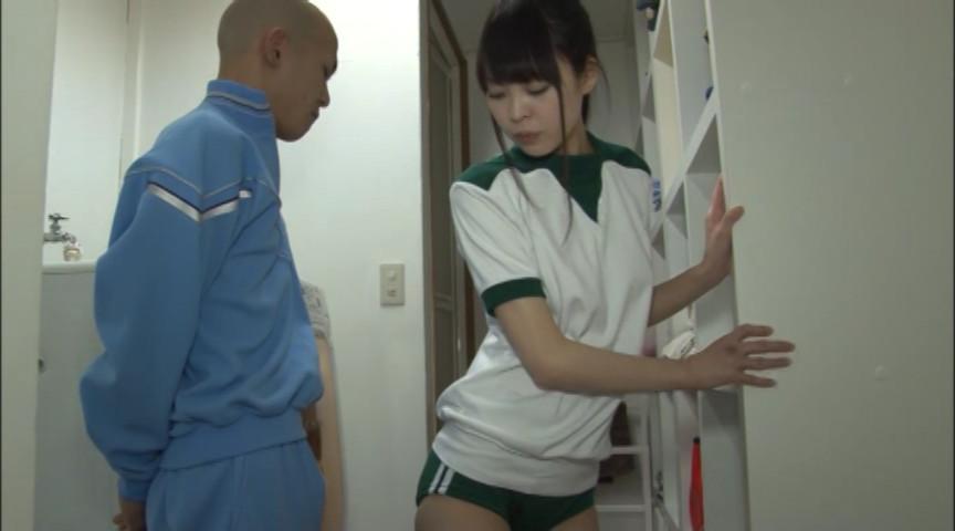 ブルマ尻コキ女子校生4 画像 4