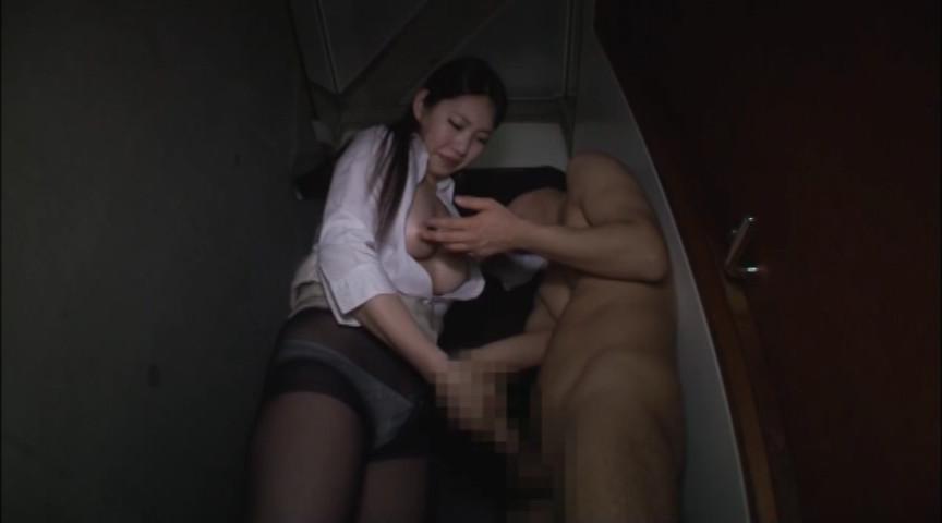 射精を限界まで我慢するディープ手コキ 画像 14