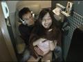 【完全盗撮】ビデオ試写室店長の秘蔵コレクション流出のサムネイルエロ画像No.2