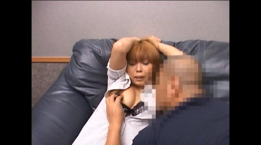 IdolLAB | sexmachine-0093 素人女にAV鑑賞→我慢ができなくなり最終的にセックス