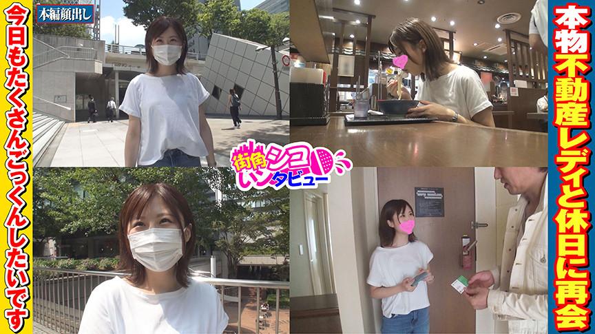 IdolLAB | shikointerview-0002 ごっくん大好き由紀ちゃん2