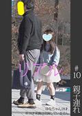 特別記念作品【電車チカン】【自宅盗撮】【睡眠姦】#10