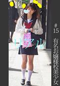 《過激》【電車チカン】【自宅盗撮】【睡眠姦】 #15