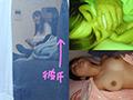 《巨乳ニット》【電車痴漢】【自宅盗撮】【睡眠姦】#26-3