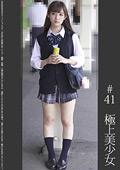 《極上美少女》【電車痴漢】【自宅盗撮】【睡眠姦】#41