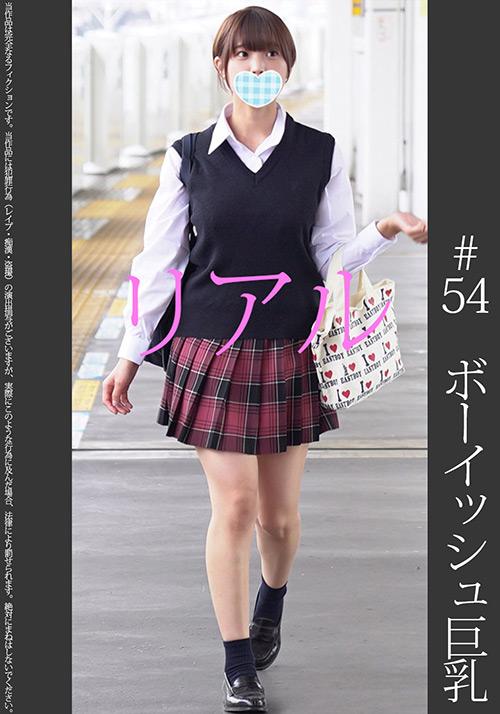 IdolLAB | shinkirou-0057 《MARCH》【電車痴漢】【自宅盗撮】【睡眠姦】 #54