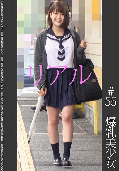 IdolLAB | shinkirou-0058 《爆乳》【電車痴漢】【自宅盗撮】【睡眠姦】 #55