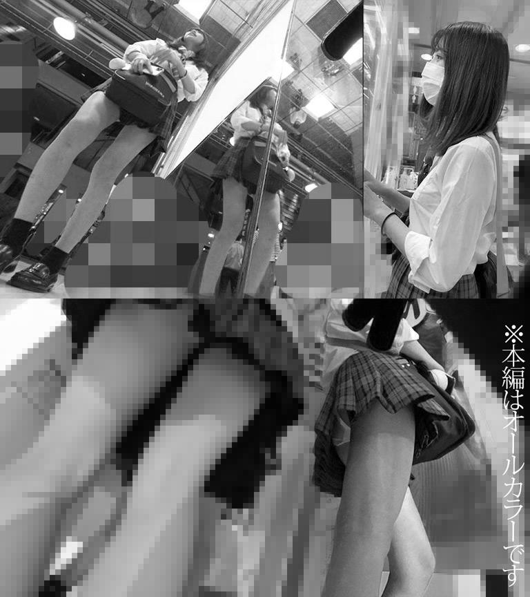 青チェ円光特別編(1) 2枚目