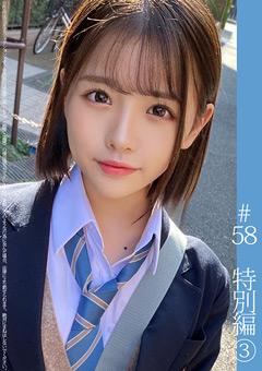 青チェ円光特別編(3)