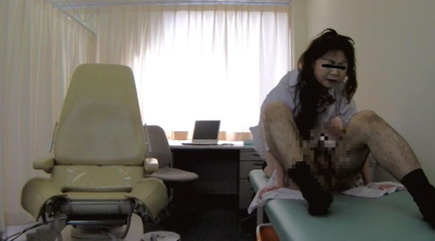 都内産婦人科医の女子校生(秘)診察ファイル の画像12