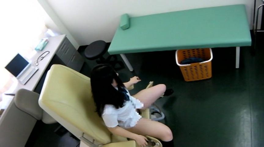 都内産婦人科医の女子校生(秘)診察ファイル の画像11