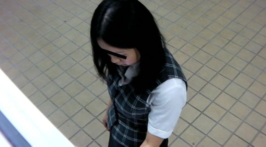 自販機に仕掛けたカメラで同僚OLのパンチラを流出させた変態リーマン の画像4