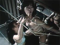 三井綾子 倒錯縄責め