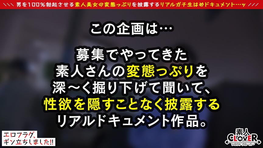 IdolLAB | shiroutoclover-0017 【エロフラグ、ギン立ちしました!#004】