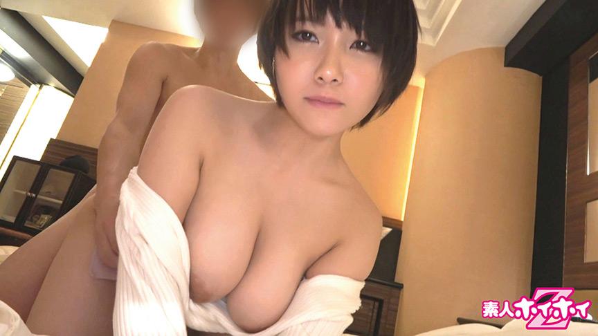 素人ホイホイZ ひーちゃんのサンプル画像