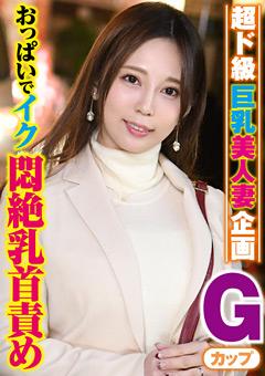 【さくら動画】素人参加バラエティ-さくらさん(28) -企画