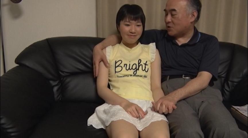 再婚相手の連れ子 / 神山実 画像 1