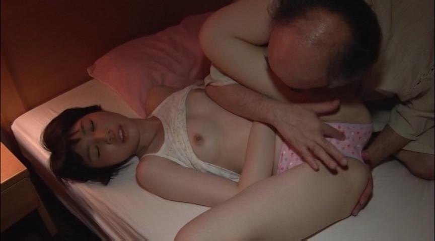 再婚相手の連れ子 / 神山実 画像 6