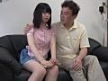 再婚相手の連れ子 / 永山みずほ-0
