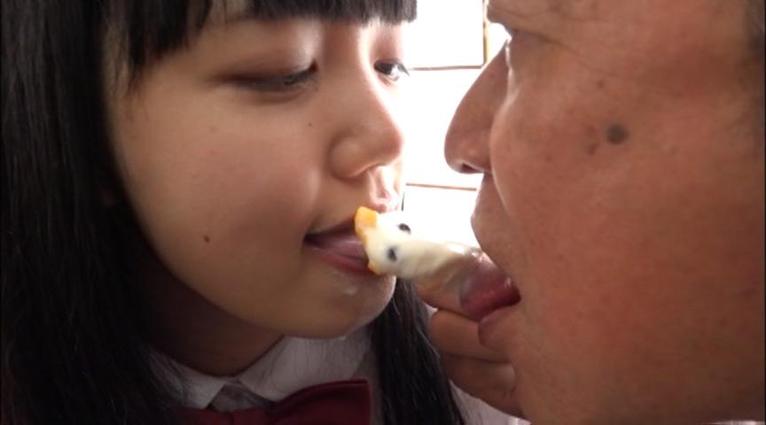 爺と孫の歪んだ恋の物語 心奈ちゃん 8枚目