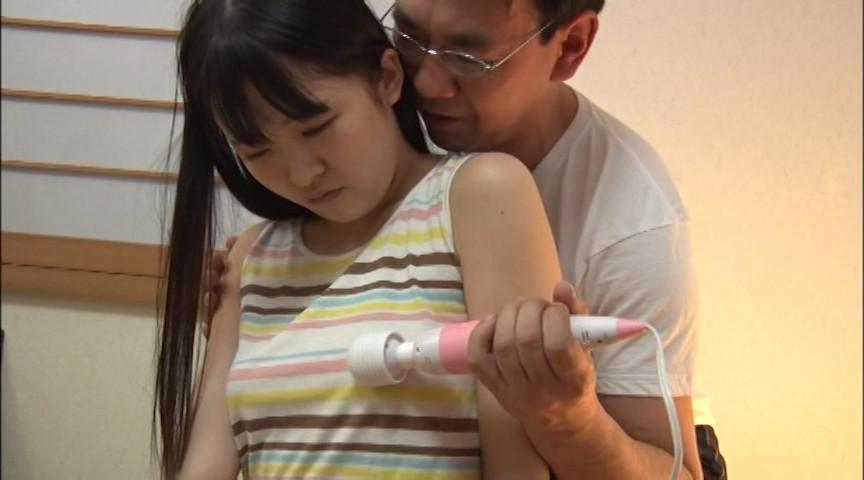 うちの娘、家ではブラジャーを着けないので、父としてはちょっと困ってます… ひなちゃん 4枚目