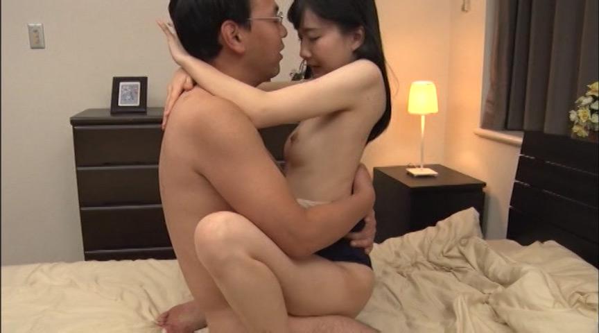 再婚相手の連れ子 弥生ちゃん 17枚目