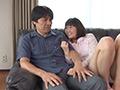 再婚相手の連れ子に誘惑されて…DX-6