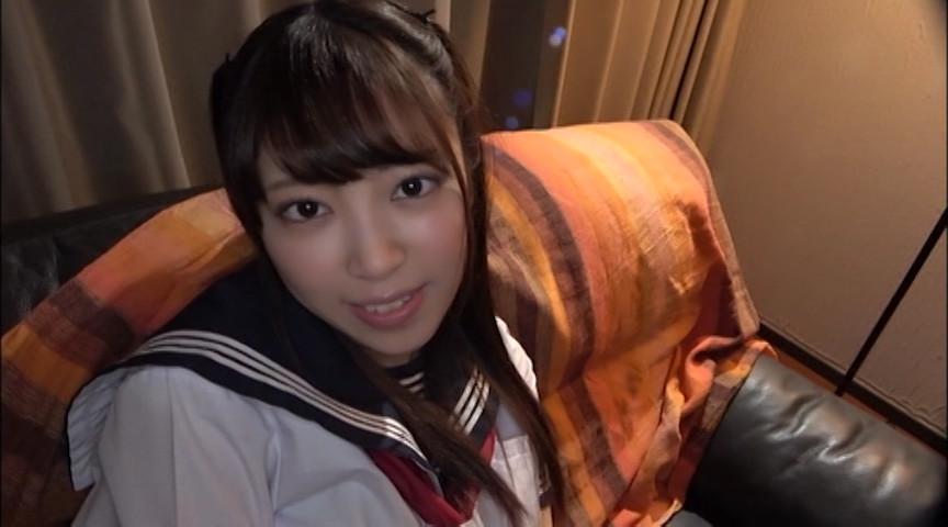 激カワ美少女2.5 / さらちゃん 画像 1