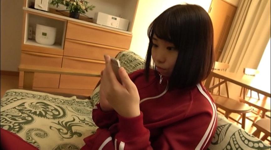 芋ジャージを着るエロイ妹 / りこちゃん 画像 1