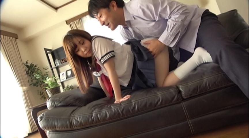 激カワ美少女2.5と2.0 / せなちゃん、芽衣ちゃん 画像 6