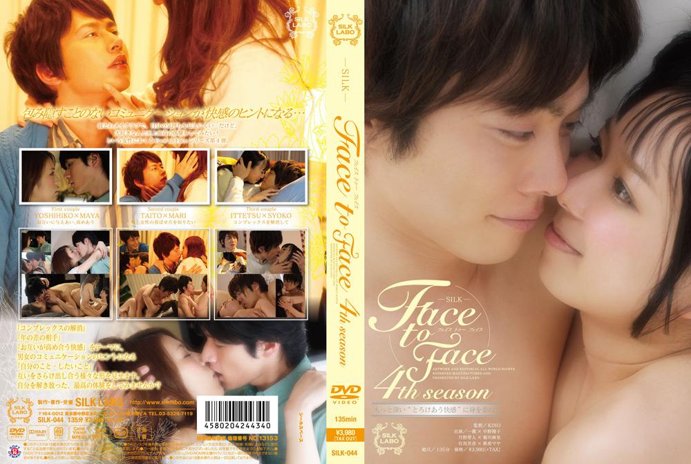 Face to Face 4th season