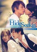 Hide&Seek3