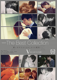 【鈴木一徹動画】The-Best-Collection-V -ドラマ