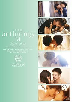 【鈴木一徹動画】COCOON–anthology-VI -ドラマ