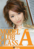 MODEL CLUB CLASS A ver.02