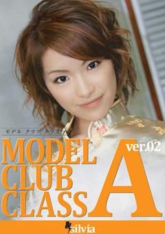 MODEL CLUB CLASS A ver.02…》【即ハマる】アクメる大人の動画