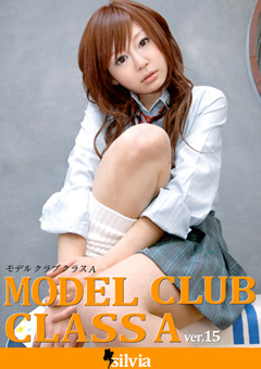 MODEL CLUB CLASS A ver.15