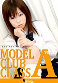 MODEL CLUB CLASS A ver.03