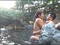 カメラが捉えたワイセツ映像の数々 混浴温泉(秘)盗撮のサムネイルエロ画像No.4