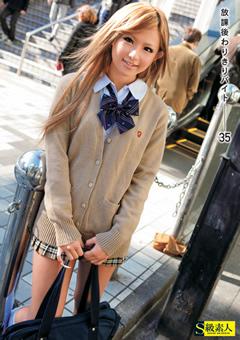 放課後わりきりバイト35…》【エロ】動画好きやねんお楽しみムフフ サイト